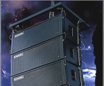 LND32A C-MARK POWERED 2*12 Line Array Image